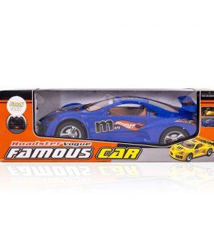 Uzaktan Kumandalı Şarjlı Famous Araba