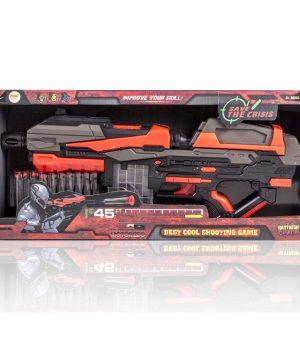 Işıklı Şarjörlü Uzay Tüfeği