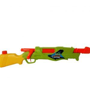 Pompalı Su Atan Tüfek