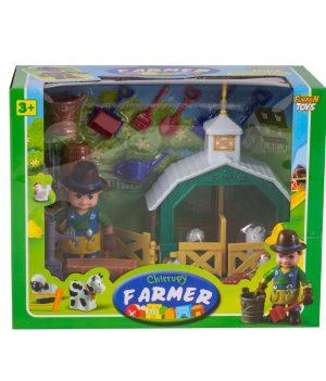 Çiftlik Seti